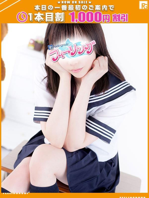 もなか(20)
