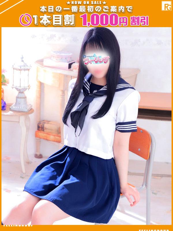 こと☆(22)
